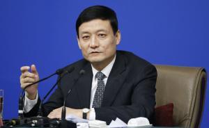 肖亚庆:稳妥有序开展国有控股混合所有制企业员工持股