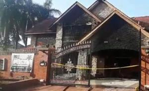 马来西亚一养老院火灾:4名华裔老人及一员工遇难,1人受伤