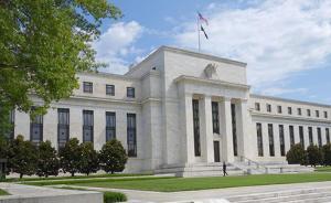大概率加息的美联储会议看什么:明年加息几次,税改影响几何