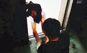 """广西女子电梯里遭遇""""咸猪手"""",涉事男子系邻居被警方行拘"""