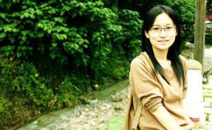 乐虎国际娱乐直播丨青年作家张怡微谈城市人伦理生活及递迁命运