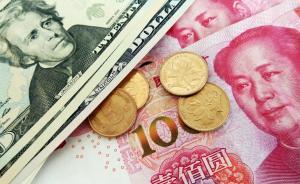 中国央行上调市场操作利率5个基点:对美联储加息的正常反应
