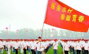河南安阳特岗教师中途离职之困:农村孩子盼望老师多留些时间