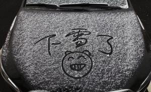 2017年12月14日,山东枣庄迎来今冬首场降雪,山亭区一小区内的车辆上落满雪花。中国天气网讯,13日起,我国中东部近1个月以来最大范围雨雪天气拉开序幕。预计今天陕西、山西、河北、河南等11省区市或将出现降雪。图集图片来自 视觉中国、东方IC