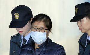 韩检方提请法院判处崔顺实有期徒刑25年