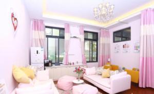 上海市总工会:亲子工作室按托管人数和时间补贴1-10万元