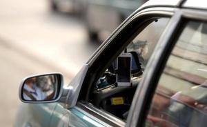 上海要求打车软件对出租司机隐藏目的地,滴滴19日起实行