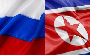 俄朝在平壤举行首次联合军事会议,讨论防止危险军事行动协议
