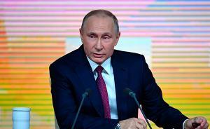 普京年度记者会丨将以独立候选人身份参加大选,已有竞选纲领