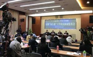 """上海一中院破解""""执行难"""",网络司法拍卖成交金额近5亿元"""