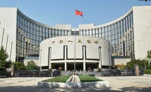 央行口径外汇占款连续3个月增加,11月增加23.69亿元