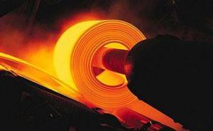 工信部:倡导2+26城市钢铁产能以电炉钢形式转至其他地区