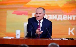 普京年度记者会丨普京答竞选对手:反对派除了喧嚣还提供了啥