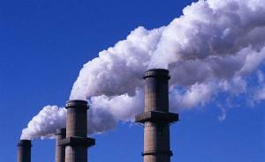 全国碳交易市场12月19日正式启动,首批只纳入发电行业