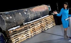 """当地时间2017年12月14日,美国华盛顿,美国驻联合国大使黑莉出示证据指责伊朗向也门胡塞武装提供导弹后,伊朗常驻联合国代表胡什鲁发表声明表示,黑莉展示的武器是""""编造的""""。美国的言论""""不负责任""""、具有""""挑衅性""""和""""破坏性""""。视觉中国 图"""