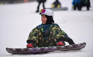 人民日报:从横向布点到深耕经营,全国多地滑雪场开门迎客
