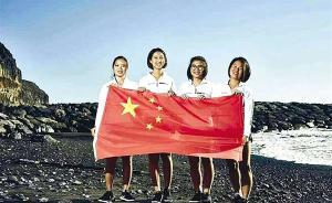 汕大4名90后女生划艇挑战横渡大西洋,获李嘉诚基金会支持