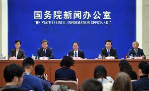 国资委:第三批混改试点31家名单确定,地方国企占21家