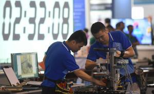 上海高技能人才总数逾百万,半数人工资在11.39万元以上