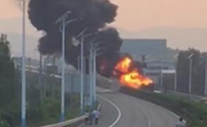 济南南收费站一轿车追尾油罐车引发大火,目前伤亡不明