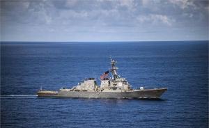 美海军两月内再发事故:驱逐舰在马六甲与商船碰撞,伤亡不明