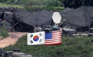 美韩年度军演今日启动:美参演人数减少,朝鲜指军演具侵略性