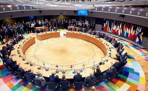 """俄美双重""""刺激""""下自力更生,欧盟70年防务一体化梦想成真"""