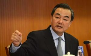 王毅:澜湄合作不做高大上的清谈馆,要做接地气的推土机