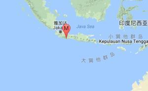 印尼深夜6.9级地震:雅加达有强烈震感,当地发海啸预警