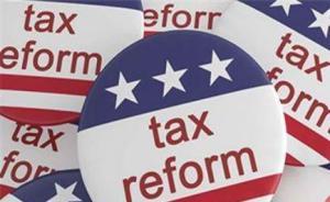 美国共和党税改最终方案公布,参众两院下周举行投票