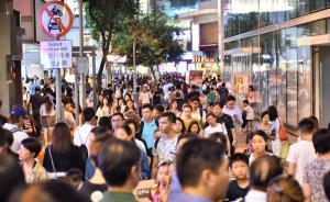 香港重返圣诞元旦热门出境游目的地榜单,七成游客为女性