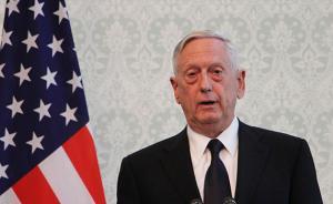 美防长马蒂斯:朝鲜尚无能力打击美国,外交渠道仍是主导
