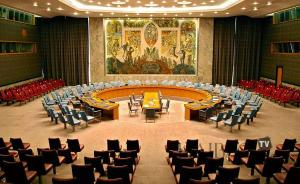 联合国安理会召开部长级会议,各方呼吁推动朝鲜半岛无核化