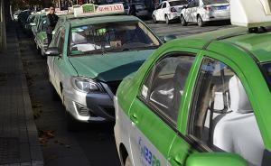 """郑州将对出租车司机实行""""红黑榜""""制度:一处失信,处处受限"""