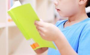上海2136所学校已有责任督学,明年将覆盖全市幼儿园