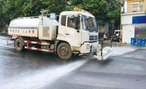 西安洒水路面结冰致38车连撞后,当地规定3度以下禁止洒水