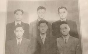 武汉长江大桥设计小组成员周璞逝世,全组6人仅一人在世