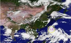 """台风""""天鸽""""来袭,国家防总提前部署防御工作"""
