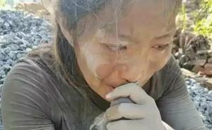 """安徽官方通报网红""""水泥妹""""事件:其丈夫患癌系网友杜撰"""