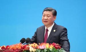 习近平在中国共产党与世界政党高层对话会上的主旨讲话出版