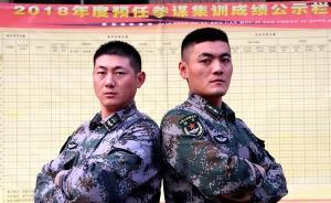"""南部战区陆军某旅:士官参谋与军官参谋""""同台竞技"""""""