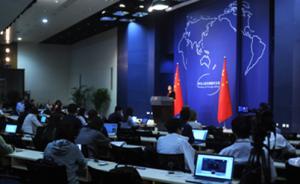 中方回应日阻挠加拿大设南京大屠杀纪念日:以史为鉴开创未来