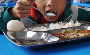 教育部:确保秋季开学实现营养改善计划国家扶贫重点县全覆盖