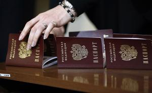 俄媒:美国自8月23日起暂停对俄罗斯发放非移民类签证