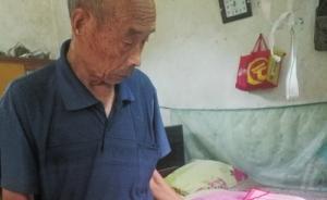 """河南""""诚信老爹""""20年攒5万替儿还债:还了钱才能睡踏实觉"""