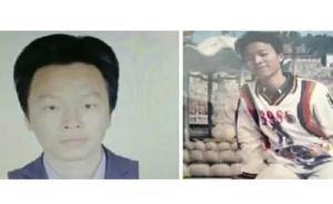 广东丰顺一男子因小孩抚养问题刺死前妻哥哥,警方敦促自首