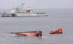 我国海事法院首次审理刑案宣判:致14死5失踪船员判3年半
