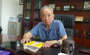 上海书展|对话院士:科普比科研简单,但科研兴趣要从小培养