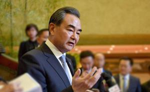 王毅驳斥美日澳:是不是不愿意看到南海稳定?
