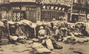 淞沪会战初期,日本海军陆战队真的只有三千人吗?